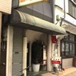 あおき (喫茶店) / 前橋市千代田町