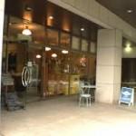 紅茶専門店 リバティー 『Liberty』 / 前橋市