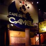 cafe de camel(カフェドキャメル) / 前橋市