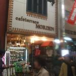 カフェテラス モーデン -MORDEN- / 大阪市北区天神橋 喫茶店