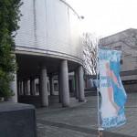 高崎映画祭 授賞式/高崎市文化会館
