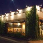BBK ブーンブーンキッチン (BOON BOON Kitchen) /高崎市 カフェ
