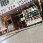 パーラーレストラン モモヤ/パフェ 前橋市千代田町