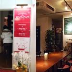 ライブ&レストラン POCO(ポコ) / 前橋市千代田町 グレイスビル