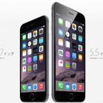 iPhone6&iPhone6Plus、サイズもキャリアも選択肢ありすぎてどれを選べばいいのかわからないという方へ