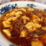 珍満 マーボーラーメン(麻婆湯麺)/ 前橋市の中華料理