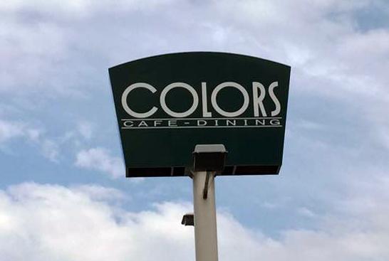 カラーズカフェダイニング看板