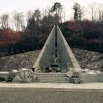 慰霊の園 (日航機墜落事故慰霊塔)
