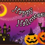 まだ間に合います。11月1日(日)開催決定!「高崎ハロウィン仮装合コンパーティ」 婚活は群馬が熱い!!