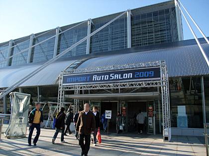 IMPORT AUTO SALON2009 (インポートオートサロン 2009)  / 幕張メッセ 千葉市美浜区中瀬