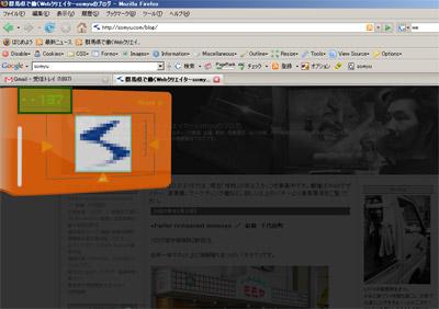 Webスカウター メディア影響力137