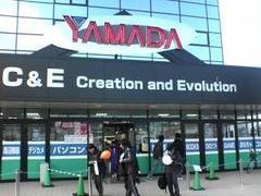 YAMADA C&E