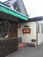 おいしいコーヒーのお店 ふれんち