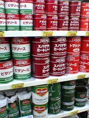 卸売りセンターサンエイ ソース缶