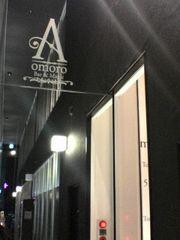 a-omoro(あーおもろ)