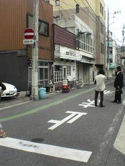 前橋ブログ街中探検隊