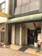 喫茶店 アオキ
