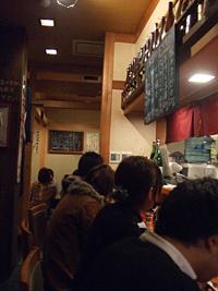 九州麺酒房 響(ひびき) 店内
