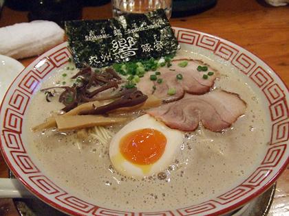 九州麺酒房 響(ひびき) 響ラーメン