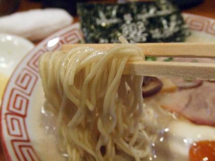 九州麺酒房 響(ひびき) 箸持ち