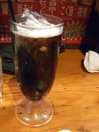 九州麺酒房 響(ひびき) アイスコーヒー