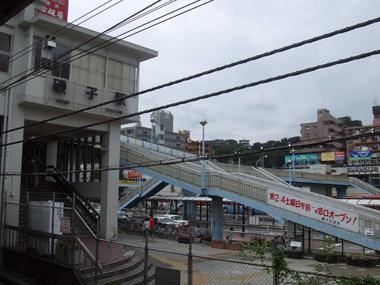 JR根岸線 磯子駅