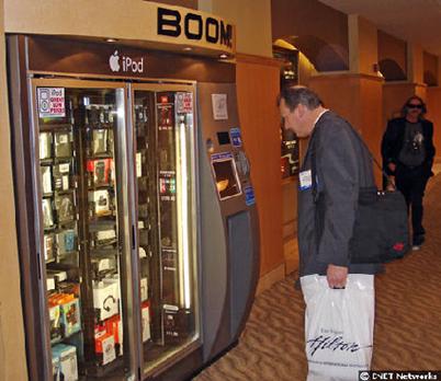 ラスベガスにiPod自動販売機が登場