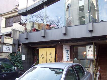 エスプレッソコーヒー こまち(小町)