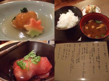 日本料理 ましの 料理