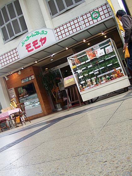 パーラーレストラン モモヤ