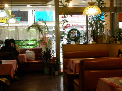 Parlor restaurant momoya