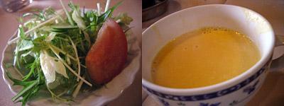 サラダとにんじんスープ