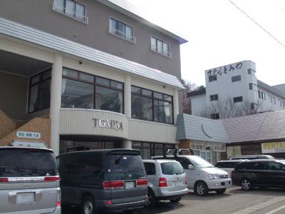 ホテルとみや(tomiya)