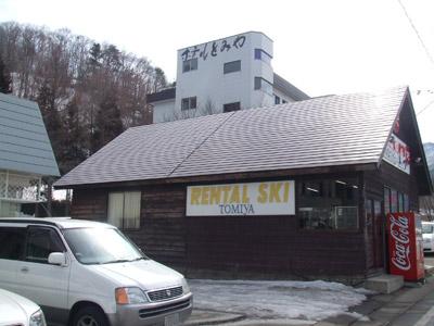 レンタルとみや(tomiya)