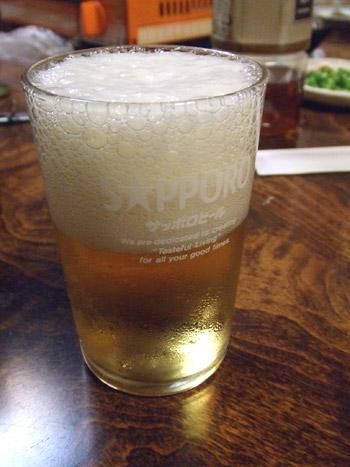 びいる ビール