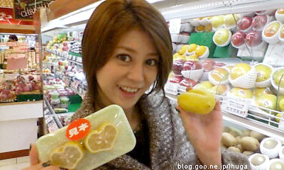 ルーガちゃんこと小出由華(22)